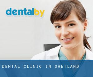 Dental clinic in Shetland
