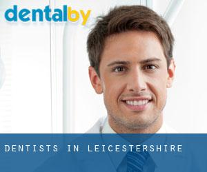 Dentists in Leicestershire